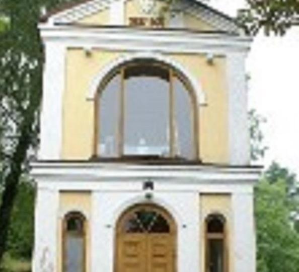 Kaplica Dylewska